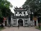 Храм Литературы