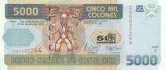 Костариканский колон