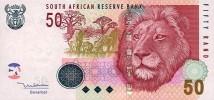 Южноафриканский ранд